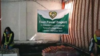 Photo of حملة الوفاء الأوروبية توزع الطرود الغذائية على اللاجئين الفلسطينيين في مخيمات لبنان