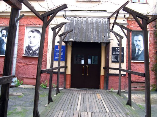 Entrance to Gulag Museum