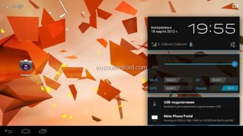Screenshot_2012-03-18-19-55-40