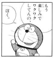 LINE,返信,漫画,アニメ,画像,まとめ028