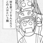 omoshiro2439
