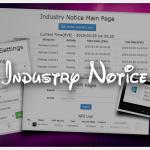industry_notice