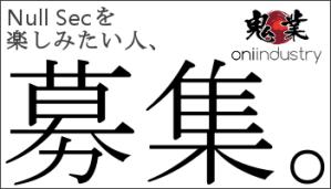 AD_ONI_2