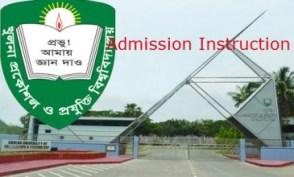 kuet admission circular 2015