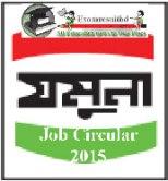 jamuna-oil-job-circular