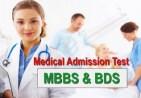 medical admission result 2015