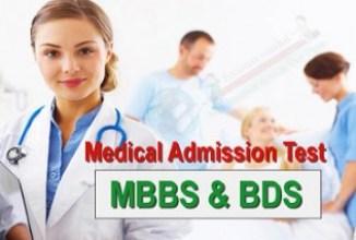 Medical MBBS DBS admission Notice Result 2016