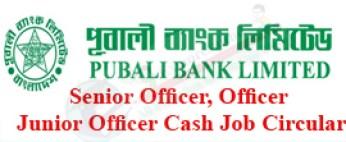 pubali bank ltd job circular
