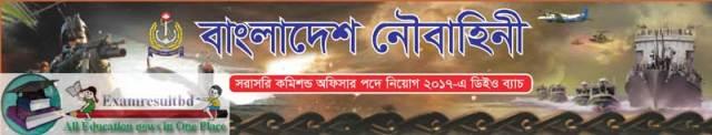 Bangladesh Navy Commissioned Officer Circular