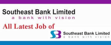 southeast bank ltd job circular