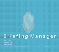 briefingmanager