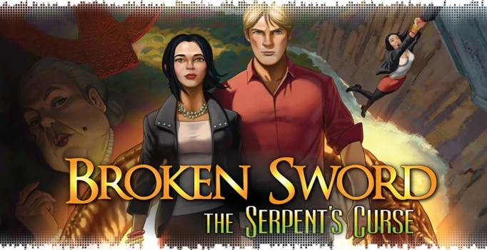 logo-broken-sword-the-serpents-curse-review
