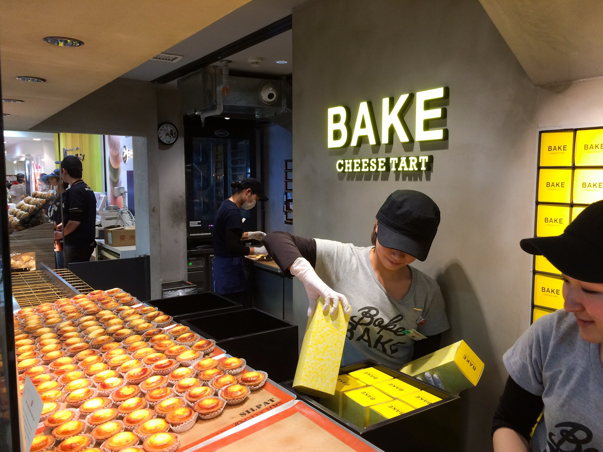 Resultado de imagem para bake cheese tart