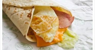 [麥當勞] 火腿嫩蛋早安捲