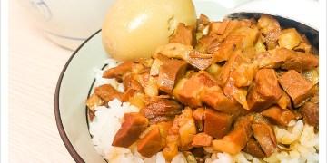 [花蓮美崙] 孔記魯肉飯