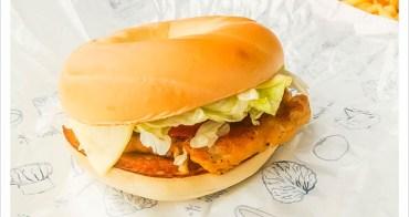 [麥當勞] NEW YORK 艾曼塔起司雞腿焙果