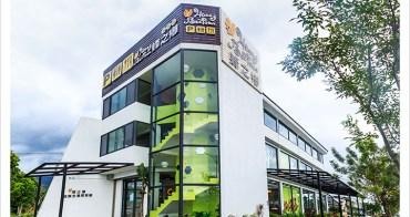 [花蓮鳳林] 蜂之鄉蜜蜂生態教育館〈體驗邀約〉