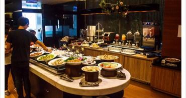 [花蓮市區] 藍天麗池飯店-綠波廊西餐廳   輕食自助式午餐