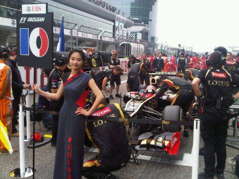 Grosjean—China 2012