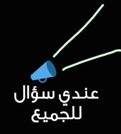 Snapchat-4301195795646424871