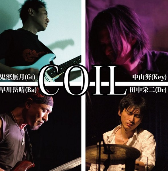 20170120coil