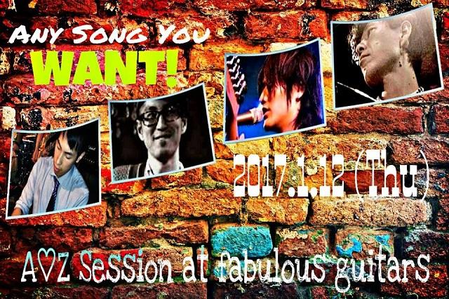 A♡Z Session