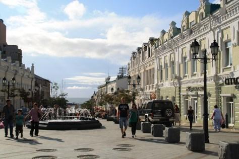 Admiral Fokina Street, Vladivostok