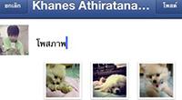 Facebook-0002