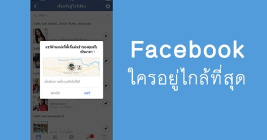 facebook-share-place