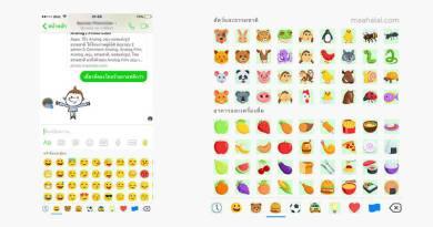 new-facebook-emoji