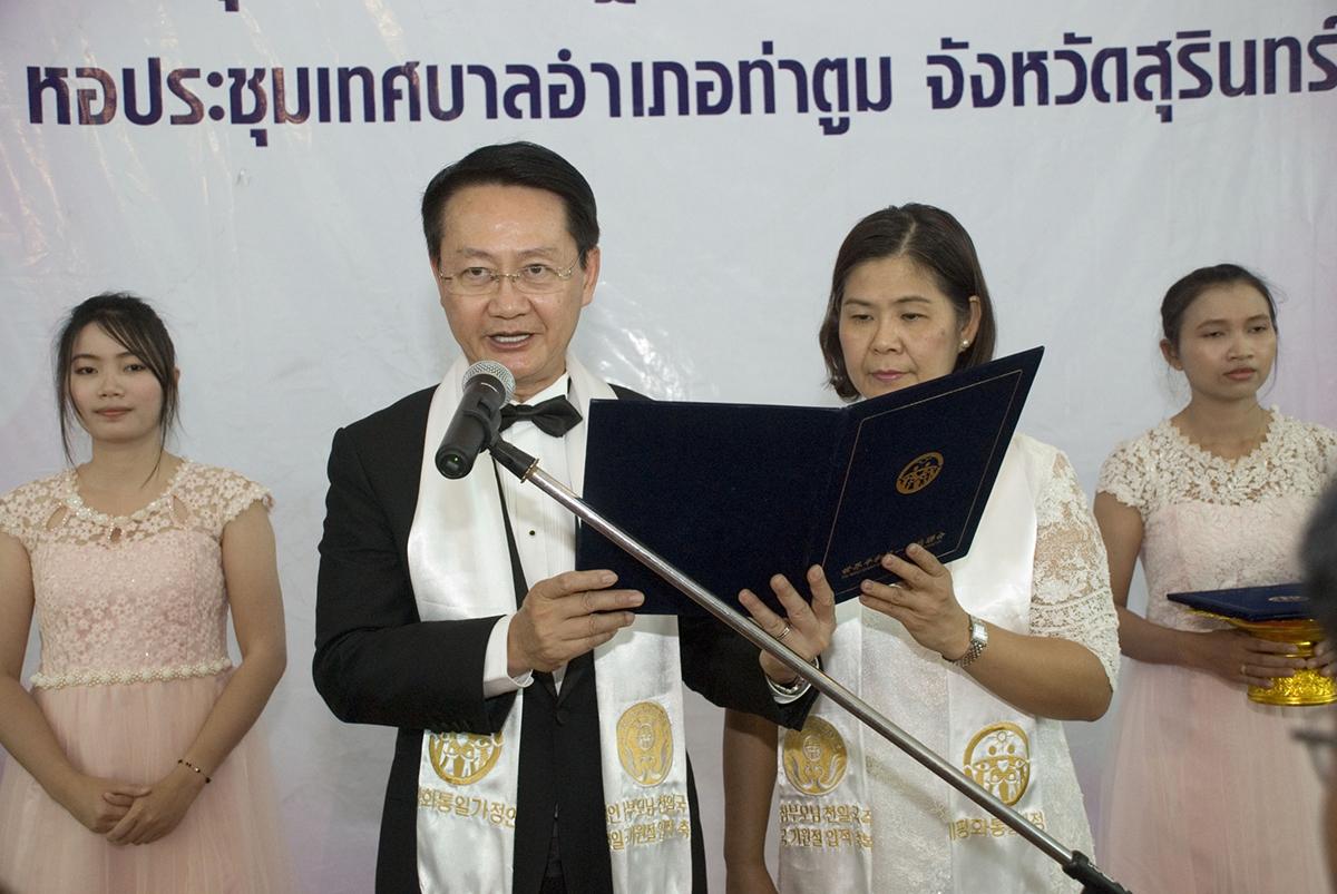 thai-7-8 (36)
