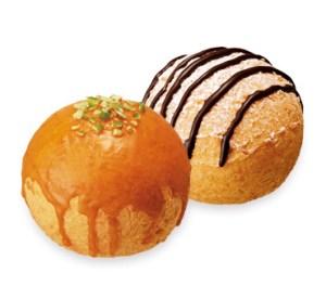 ミスド ハロウィン ポン・デ・シュードーナツパンプキン&クッキークリーム