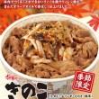 すき家 きのこペペロンチーノ牛丼