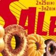 ミスドのドーナツ108円パイ129円2016年2月25日