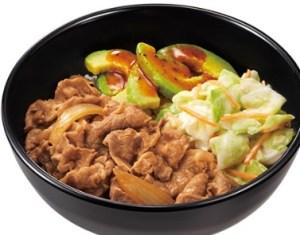 すき家、アボカド牛丼