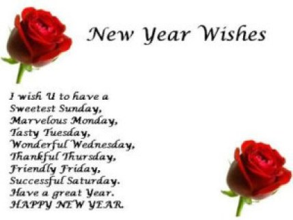 New-Year-2014-Greetingsfor-facebook-2015-300x225
