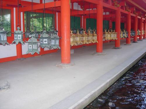 Tsuridourou. Hanging lanterns