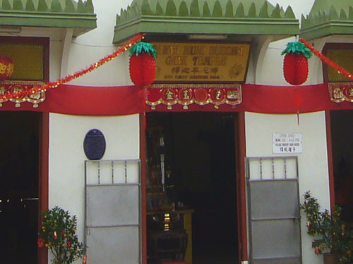 Temples at Race Course Road (5/6)