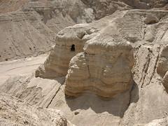 Qumran caves_1504