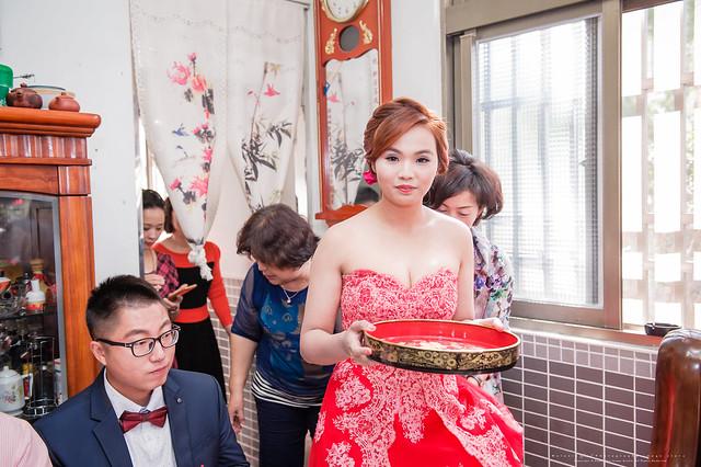 peach-20161203-wedding-177