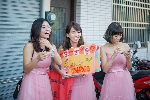 peach-20161126-wedding-126