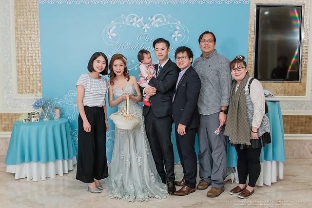 peach-20161126-wedding-1188