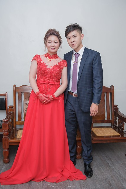 peach-20160911-wedding-310