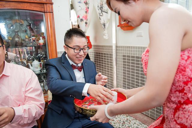peach-20161203-wedding-170