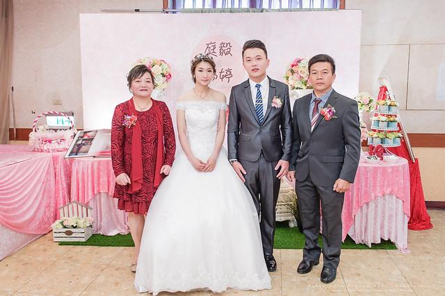 peach-20161216-wedding-582