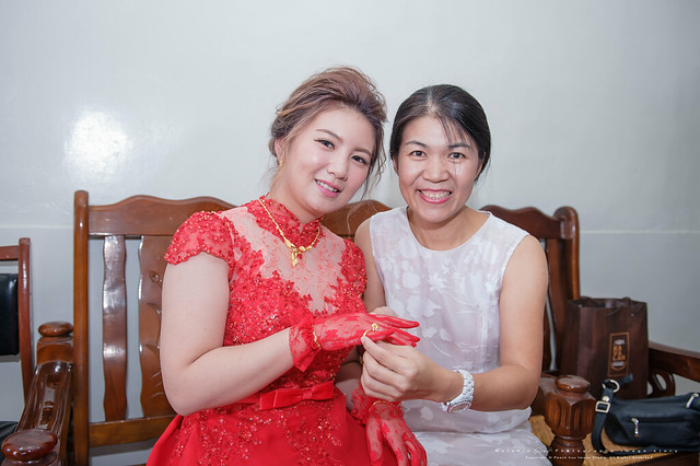 peach-20160911-wedding-298