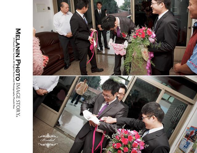 peach-20131124-wedding-191+195