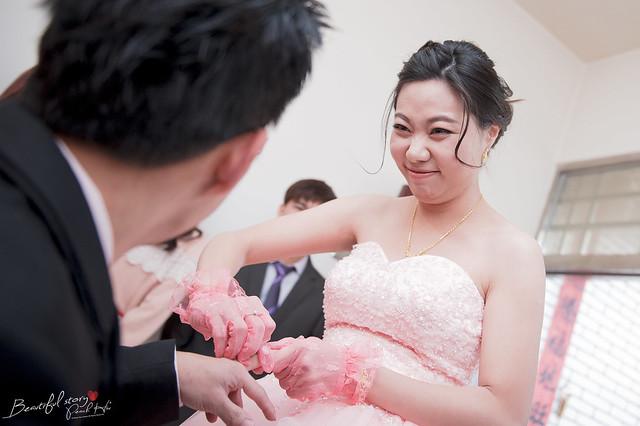 peach-20131228-wedding-212