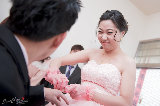 peach-20131228-wedding-212