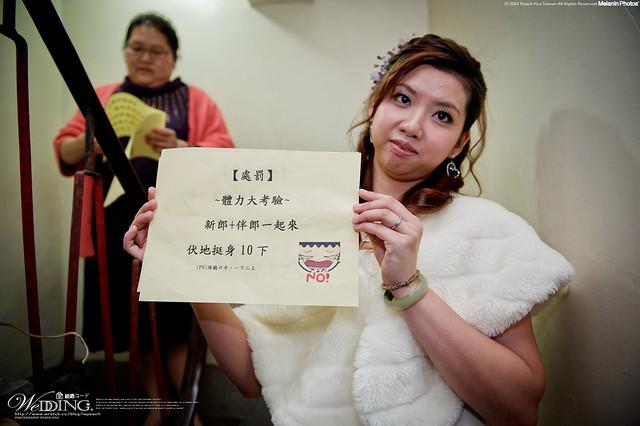 peach-2013-3-7-wedding-2849-2821